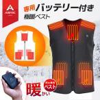 AIRFRIC 電熱ベスト バッテリー付き ヒーターベスト 水洗い可 3段温度調節 即暖 防寒 メンズ レディース バイク ZN01-7-bt
