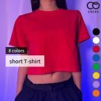 ダンス衣装 トップス tシャツ ショート丈 無地 ヒップホップ ダンス へそ出し レディース ガールズ ジュニア k-pop 韓国 衣装