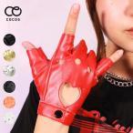 ダンス衣装/型抜き フィンガーレスグローブ(MSTE-01)ジュニア/レディース/手袋/小物