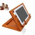 タブレットスタンド iPadスタンド ブックスタンド 木製