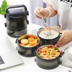 弁当箱 保温 ランチジャー スープOK フタを外して 箸付き 2段 3段 大容量  温かい弁当 ランチボックス 男女兼用