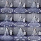 髪飾り ウエディングベール コーム付き ベール ウエディング ロングベール ウェディング レース 結婚式 お姫様 綺麗