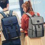 リュックサック ビジネスリュック 防水 ビジネスバック メンズ レディース  鞄 バッグ メンズ ビジネスリュック 大容量 バッグ安い 通学 通勤 旅行