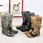 レインブーツ長靴レインシューズ迷彩メンズシューズレインロング雨靴ラバーシューズ安全長靴作業用品男性ロング丈