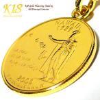 ハワイ 州 アメリカ 18金 18K コーティング コイン ネックレス チェーン ゴールド ペンダント 世界 外国 海外 世界のコイン 40cm 45cm 50cm 60cm