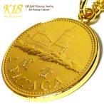 マカオ 18金 18K コーティング コイン ネックレス チェーン ゴールド ペンダント 世界 外国 海外 世界のコイン 40cm 45cm 50cm 60cm