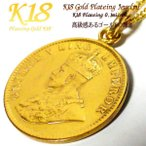 インド 18金 18K コーティング コイン ネックレス チェーン ゴールド ペンダント 世界 外国 海外 世界のコイン 40cm 45cm 50cm 60cm