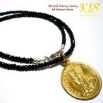 インド 18金 18K コーティング ゴールド コイン ネックレス ペンダント 天然石 世界のコイン コインネックレス