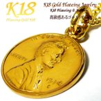 アメリカ 18金 18K コーティング コイン ネックレス チェーン ゴールド ペンダント 世界 外国 海外 世界のコイン 40cm 45cm 50cm 60cm