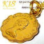 香港 18金 18K コーティング コイン ネックレス チェーン ゴールド ペンダント 世界 外国 海外 世界のコイン 40cm 45cm 50cm 60cm