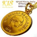 コロンビア 18金 18K コーティング コイン ネックレス チェーン ゴールド ペンダント 世界 外国 海外 世界のコイン 40cm 45cm 50cm 60cm