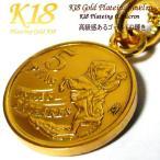 スペイン 18金 18K コーティング コイン ネックレス チェーン ゴールド ペンダント 世界 外国 海外 世界のコイン 40cm 45cm 50cm 60cm