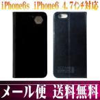 iphone6ケース iphone6sケース キャラクター エヴァ エヴァンゲリオン エバンゲリオン スマホケース iphone6 iphone6s スマホ ケース
