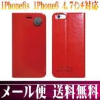iphone6ケース iphone6sケース キャラクター エヴァ エヴァンゲリオン エバンゲリオン スマホケース iphone6s iphone6 スマホ ケース