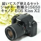 キャノン Canon EOS Kiss X2 レンズキット SDカード付き デジタル一眼レフ カメラ