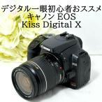 キャノン Canon EOS Kiss Digital X レンズキット デジタル一眼レフ カメラ 中古