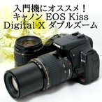 キャノン Canon EOS Kiss Digital X ダブルズームキット デジタル一眼レフカメラ