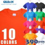 メール便OK ギルダン GILDAN Heavy Cotton Tシャツ サンキューマート//10