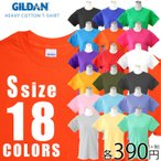 �����OK ������� GILDAN Heavy Cotton T����� S������ ���塼�ޡ���//10