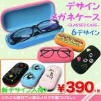 メガネケース 眼鏡ケース ホットドッグ ネコ メガネ 雑貨 おもしろ サンキューマート メール便不可//×