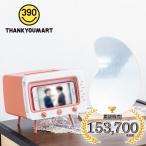 39マート 390マート サンキューマート テレビ型ティッシュボックス ティッシュケース スマホスタンド ネコポス不可