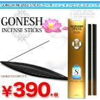 メール便OK 【GONESH】ガネッシュ スティックシリーズ NO8 STICKS お香 サンキューマート //03