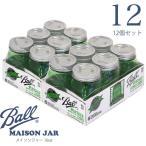 送料無料 正規品 mason jar メイソンジャー 12個セット 16oz Ball ボール社 サンキューマート メール便不可//×