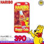 メール便OK iPhone6/6s ケース アイフォン カバー HARIBO コラボモデル サンキューマート//10