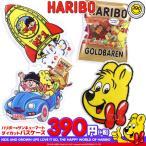 メール便OK HARIBO ハリボー コラボ パスケース サンキューマート//03