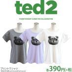 メール便OK TED2 コラボ プリントTシャツ 目隠し サンキューマート//10