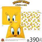 メール便OK Looney Tunes ルーニーテューンズ コラボ 巾着 サンキューマート//10