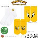 メール便OK Looney Tunes ルーニーテューンズ コラボ 靴下 2足セット サンキューマート//10