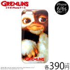 メール便OK Gremlins グレムリン iPhone6/6s ケース サンキューマート//10
