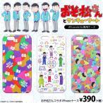 メール便OK おそ松さん コラボ iPhone6/6s ケース サンキューマート//10