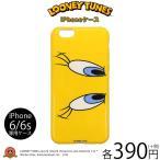 メール便OKLooneyTunesルーニーテューンズコラボiPhone6/6s/7兼用ケースサンキューマート//10