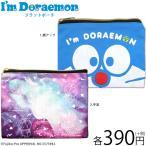 メール便OK I'm Doraemon アイム ドラえもん コラボ フラットポーチ サンキューマート//10