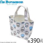 メール便OK I'm Doraemon アイム ドラえもん コラボ トートバッグ サンキューマート//10