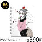メール便OK majocco コラボ B6 リングノート サンキューマート//03