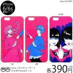 メール便OK hare. コラボ iPhone 6/6s ケース サンキューマート//10