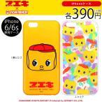 メール便OK フエキどうぶつのり コラボ iPhone6/6s ケース サンキューマート//10