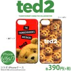 メール便OK TED2 テッド2 iPhone6/6s/7 ケース サンキューマート//10