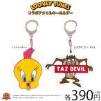 �����OK Looney Tunes �롼�ˡ��ƥ塼�� ����� ������륭���ۥ���� ���塼�ޡ���//03