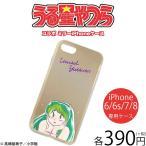 メール便OK うる星やつら コラボ ミラーiPhoneケース iPhone6/6s/7/8 サンキューマート//03
