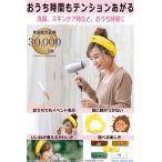 ディズニー&ピクサー サンキューマートオリジナル ヘアバンド2