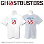 「ゴーストバスターズ コラボ プリントTシャツ SAVE サンキューマート」の画像