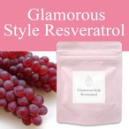 レスベラトロール サプリメント Glamorous Style Resveratrol ※こちらの商品はメール便でのお届けとなります。