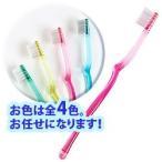 Yahoo!トータルヘルスデザイン--やわらかめ 歯ブラシ-- プレツヤ パーフェクト (歯ブラシ) 《 1本入 》