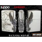 ZIPPO ジッポオイルライター ハーレーダビッドソン サイドメタル シルバーイブシベース×エッチング HDP-03