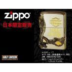 ZIPPO ジッポオイルライター 限定モデル ハーレーダビッドソン サイドメタルベース サイドゴールド HDP-17