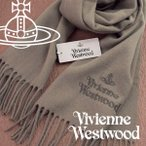 Vivienne Westwood ヴィヴィアンウエストウッド マフラー レディース ロゴマフラー 無地 トープ VV-B401-TAUPE【ネコポス不可】